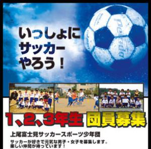 cropped-fujimi3211.jpg